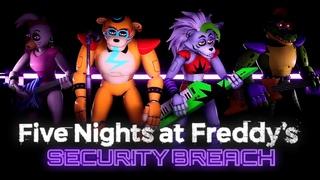 ФНАФ 9 ТРЕЙЛЕР ПОЛНОСТЬЮ НА РУССКОМ! - Five Nights at Freddy's Security Breach Геймплей Трейлер FNAF
