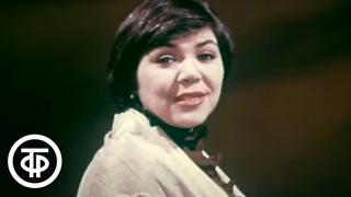 Майя Кристалинская В песне  жизнь моя (1979)