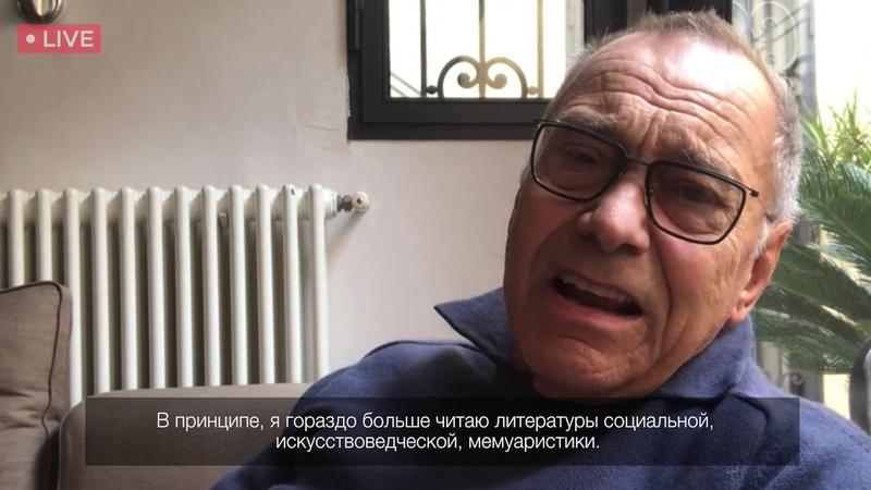 Андрей Кончаловский Ответы на вопросы пользователей Выпуск 3 смотреть онлайн без регистрации