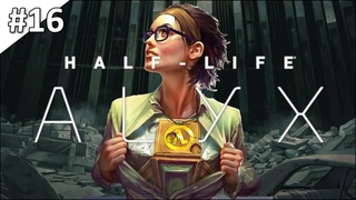 Half-Life: Alyx - полное прохождение в VR | часть #16