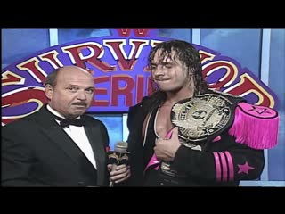 Shawn Michaels VS Bret Hart