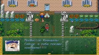 Часть 3 - Одолели жаб, зелёный взбесил кренделя и наконец второй город в легенде о дряньке