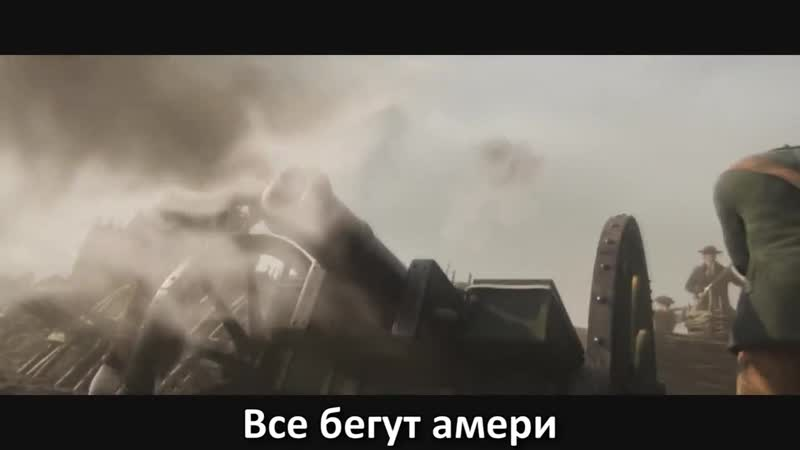 RUSSIAN LITERAL Assassins Creed 3 E3 Trailer Message for Toby