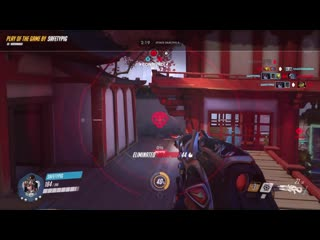 Widowmaker's scope is bugged in highlights