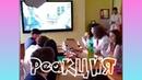 BackStage Реакция Как снимался сюрприз от родителей для учеников Последний звонок ДГудь