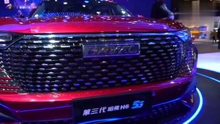 Шанхайский автосалон 2021 года модель Haval H6 5G ......