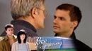 Всё к лучшему. 210 серия 2010-11 Семейная драма, мелодрама @ Русские сериалы