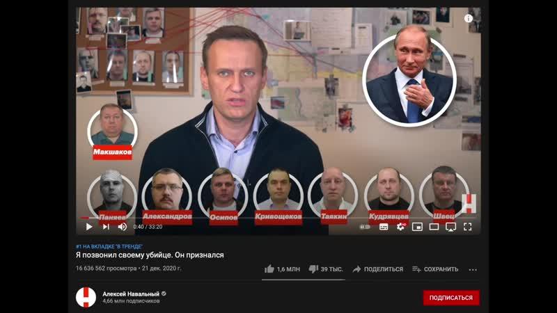 ♐Путин и его проблемы Навальный YouTube и соцсети Блокировка YouTube КЛИРИК♐