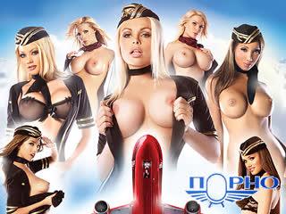 Стюардессы 2 часть,русская озвучка,sasha grey,полнометражное,порно,секс,porno,sex,pov,минет,орал,ролевое,hd,сюжет,групповое,мжм