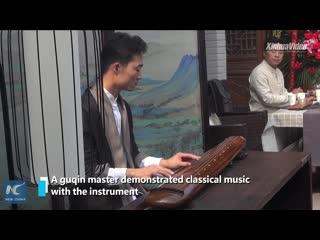 В Пекине открылась выставка музыкальных инструментов «гуцинь»