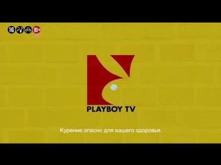 #0. Playboy TV