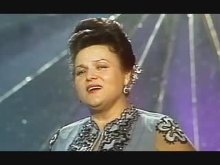 Паутиночка - Людмила Зыкина 1982 (Л. Лядова - М. Танич)
