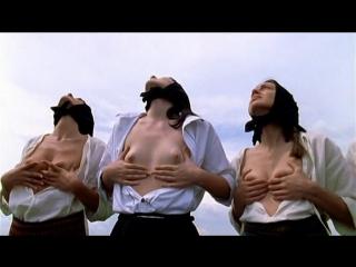 2. Балканский эротический эпос\Balkan Erotic Epic (2006) - Мария Абрамович