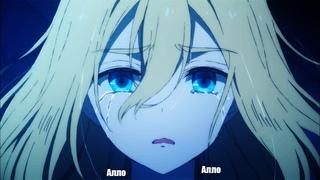 Аниме клип - Кости | Ангел Кровопролития | Алло, алло | AMV | Satsuriku no Tenshi | #morlim #amv