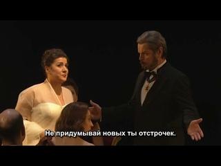 """Гендель. Опера """"Семела"""" вшитые русские субтитры"""