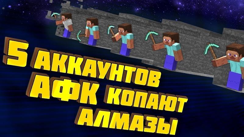 Скрынник смотрит АНАРХИЯ 5 ТВИНКОВ КОПАЮТ РЕСУРСЫ
