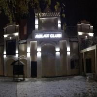 город воскресенск ночные клубы