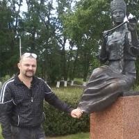 Фотография страницы Сергея Шильникова ВКонтакте