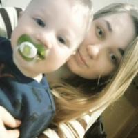Фотография страницы Маргариты Пепко ВКонтакте