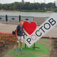 Фотография анкеты Ды Нила ВКонтакте