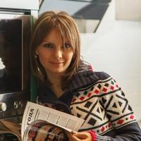 Личная фотография Алисы Бароновой ВКонтакте