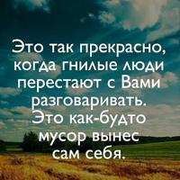 Фото Алексея Бакулина