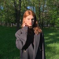 Личная фотография Софии Серебряковой