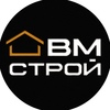 Строительство домов | Татарстан, Уфа, Москва