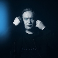 АлександрСергеев