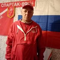 Фотография страницы Павла Крюкова ВКонтакте