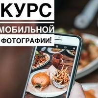 Фотография Ирины Малиной ВКонтакте