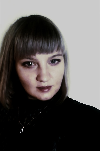 Валентина Козлова, Златоуст