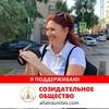 Юлия Голикова