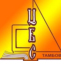 Логотип Библиотеки города Тамбова