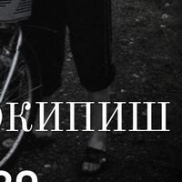 Фотография профиля Мишы Баяна ВКонтакте
