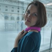 Фотография страницы Гали Серовой ВКонтакте