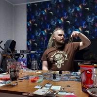 Фотография анкеты Павла Герасимова ВКонтакте