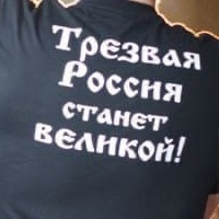 Личная фотография Степана Митина