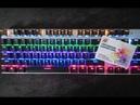 ремонт механической клавиатуры