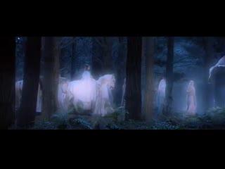 Властелин колец_ Братство кольца - лесные эльфы (вырезанная сцена)