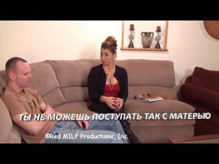 Грудастая мамочка обслужила сына и его друга(Stacie Starr,инцест,milf,минет,секс,анал,мамку,сиськи,PornHub,русское,порно,зрелую)