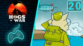 Hogs of War - Прохождение. Часть 20: Лечение