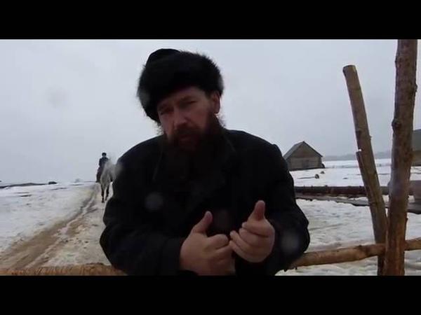 Герман Стерлигов Нами правят нелюди Вампиры Без ЦЕНЗУРЫ