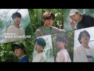 BTS(방탄소년단) 'PROJECT 7 : Back To Nature' - Main