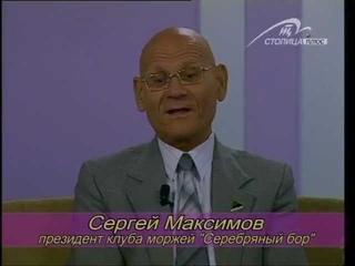 """О КЛУБЕ МОРЖЕЙ """"СЕРЕБРЯНЫЙ БОР"""""""
