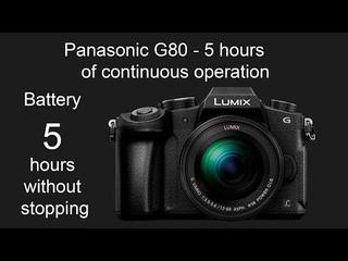 Panasonic G80 батарейная ручка к клетке, 2х18560 ~ 5 часов работы