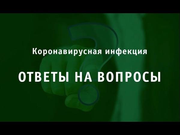 Верховный Суд РФ объяснил что ограничения от властей и МВД в регионах не законны