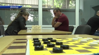 Чемпионат ДНР по шашкам