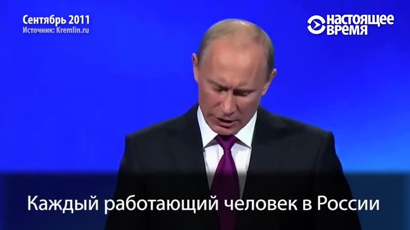 Что наобещало ЕдРо росиянам в 2011 г