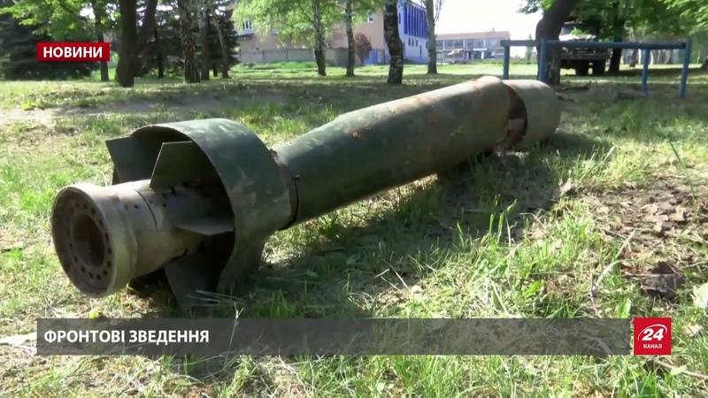 Проросійські бойовики здійснюють обстріли з невідомої зброї